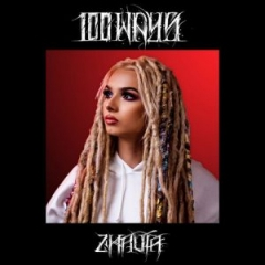 Zhavia Ward - 100 Way